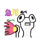 ぬぺるんぱ(個別スタンプ:38)