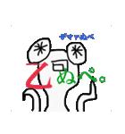 ぬぺるんぱ(個別スタンプ:39)