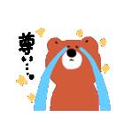 ゆるハピフレンズ2(個別スタンプ:01)