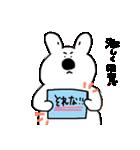 ゆるハピフレンズ2(個別スタンプ:02)