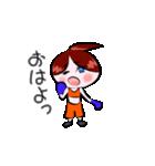 ボクシング女子!! リングのりっちゃん(個別スタンプ:04)