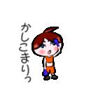 ボクシング女子!! リングのりっちゃん(個別スタンプ:06)