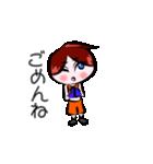 ボクシング女子!! リングのりっちゃん(個別スタンプ:07)