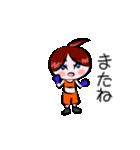 ボクシング女子!! リングのりっちゃん(個別スタンプ:08)