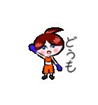 ボクシング女子!! リングのりっちゃん(個別スタンプ:10)
