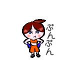 ボクシング女子!! リングのりっちゃん(個別スタンプ:12)