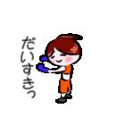 ボクシング女子!! リングのりっちゃん(個別スタンプ:15)