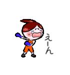 ボクシング女子!! リングのりっちゃん(個別スタンプ:19)