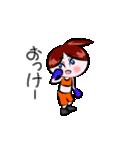 ボクシング女子!! リングのりっちゃん(個別スタンプ:23)