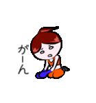 ボクシング女子!! リングのりっちゃん(個別スタンプ:26)