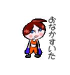 ボクシング女子!! リングのりっちゃん(個別スタンプ:27)