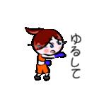 ボクシング女子!! リングのりっちゃん(個別スタンプ:28)