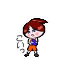 ボクシング女子!! リングのりっちゃん(個別スタンプ:31)