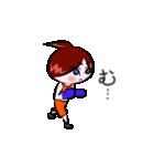 ボクシング女子!! リングのりっちゃん(個別スタンプ:33)