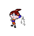ボクシング女子!! リングのりっちゃん(個別スタンプ:34)