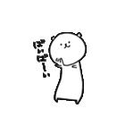 フェレットのぴぃちゃん(個別スタンプ:02)