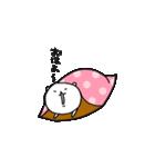 フェレットのぴぃちゃん(個別スタンプ:03)