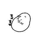 フェレットのぴぃちゃん(個別スタンプ:05)
