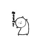 フェレットのぴぃちゃん(個別スタンプ:21)
