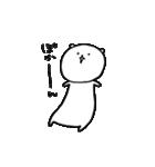 フェレットのぴぃちゃん(個別スタンプ:25)