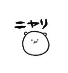 フェレットのぴぃちゃん(個別スタンプ:26)