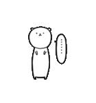 フェレットのぴぃちゃん(個別スタンプ:27)