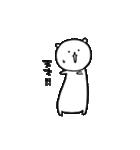フェレットのぴぃちゃん(個別スタンプ:31)