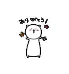 フェレットのぴぃちゃん(個別スタンプ:32)