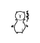 フェレットのぴぃちゃん(個別スタンプ:39)