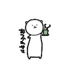 フェレットのぴぃちゃん(個別スタンプ:40)