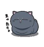 ネコのましゅまろ2 黒ver.(個別スタンプ:01)