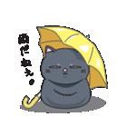 ネコのましゅまろ2 黒ver.(個別スタンプ:02)