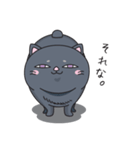 ネコのましゅまろ2 黒ver.(個別スタンプ:03)