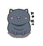 ネコのましゅまろ2 黒ver.(個別スタンプ:04)