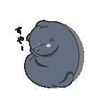 ネコのましゅまろ2 黒ver.(個別スタンプ:06)