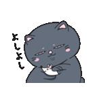 ネコのましゅまろ2 黒ver.(個別スタンプ:07)