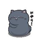 ネコのましゅまろ2 黒ver.(個別スタンプ:09)