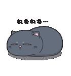 ネコのましゅまろ2 黒ver.(個別スタンプ:10)