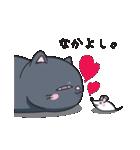 ネコのましゅまろ2 黒ver.(個別スタンプ:12)