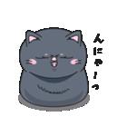 ネコのましゅまろ2 黒ver.(個別スタンプ:14)