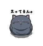 ネコのましゅまろ2 黒ver.(個別スタンプ:15)