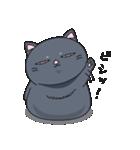 ネコのましゅまろ2 黒ver.(個別スタンプ:17)