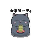 ネコのましゅまろ2 黒ver.(個別スタンプ:19)