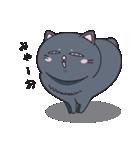 ネコのましゅまろ2 黒ver.(個別スタンプ:20)
