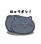 ネコのましゅまろ2 黒ver.(個別スタンプ:22)