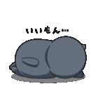 ネコのましゅまろ2 黒ver.(個別スタンプ:25)