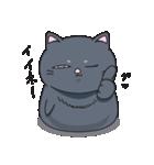 ネコのましゅまろ2 黒ver.(個別スタンプ:26)
