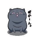 ネコのましゅまろ2 黒ver.(個別スタンプ:28)