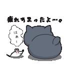 ネコのましゅまろ2 黒ver.(個別スタンプ:29)
