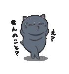 ネコのましゅまろ2 黒ver.(個別スタンプ:30)